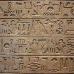 Faraoerne – Hvordan fungerede det?