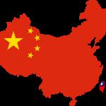 Historien om Kina