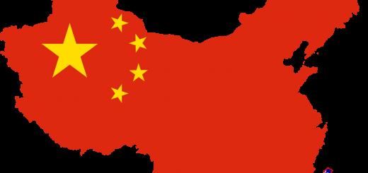 Kinas flag
